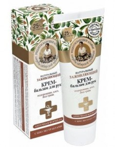 Krem - balsam do rąk 75 ml